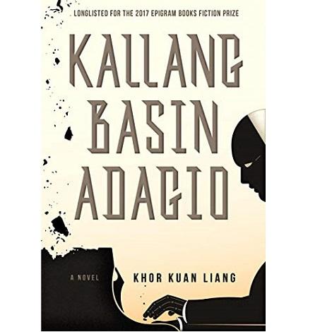 Kallang Basin Adagio by Khor Kuan Liang