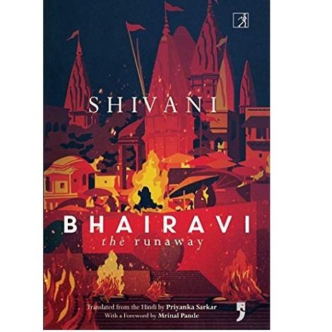 Bhairavi by Shivani Gaura Pant