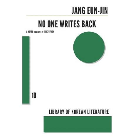 No One Writes Back by Eun-Jin Jang